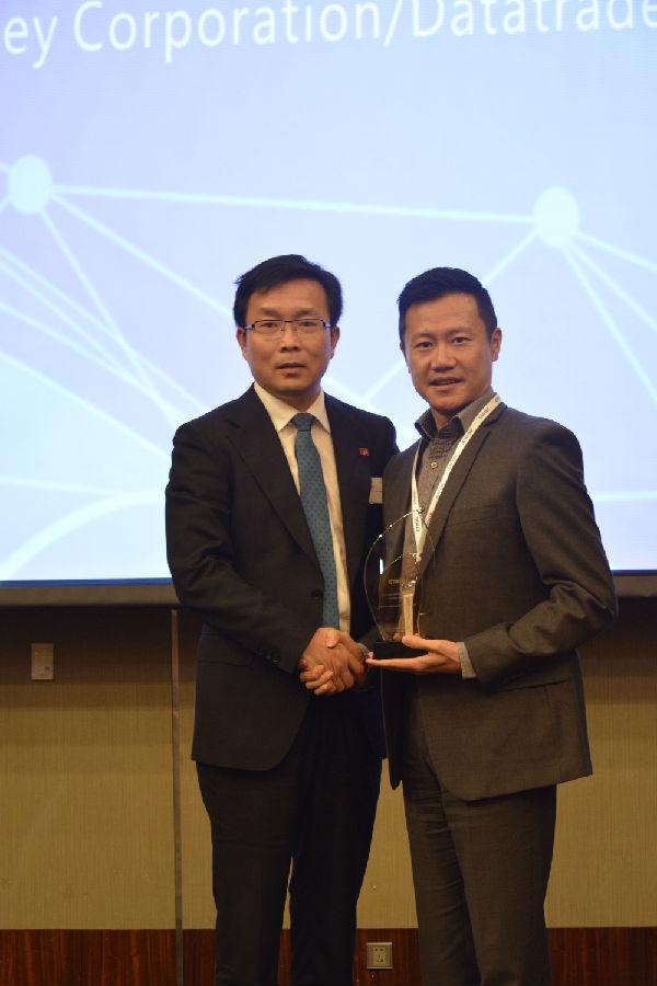 苏州易德龙授予 Digi-Key 2017 年度优秀技术服务供应商奖