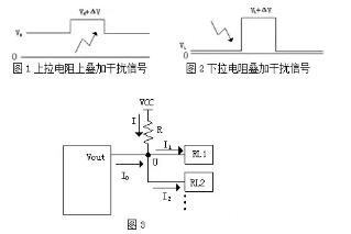 上拉电阻和下拉电阻的定义、作用、应用案例及阻值选择