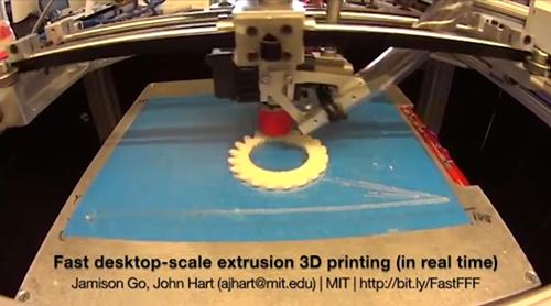麻省理工研发新型桌面3D打印机 数分钟内完成打印