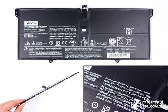 电池容量70瓦时