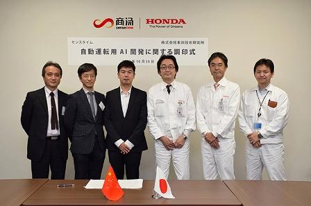 中国技术走向世界 本田携手中国AI公司发力自动驾驶