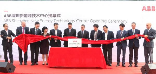 ABB深圳成立第一个面向太阳能新能源技术中心