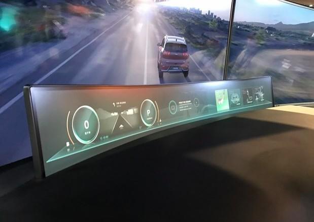 2018 CES:起亚展示概念驾驶中控台