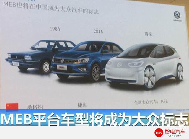 11年耗资4千多亿,电动汽车补贴退出之时,自主品牌彻底没戏?