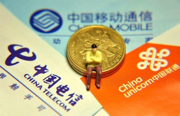 移动靠边!中国电信晒数据:宽带第一 网速平均60Mbps
