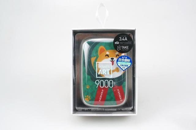 摩米士秋田犬MOMAX IP61 9000mAh移动电源开箱拆解