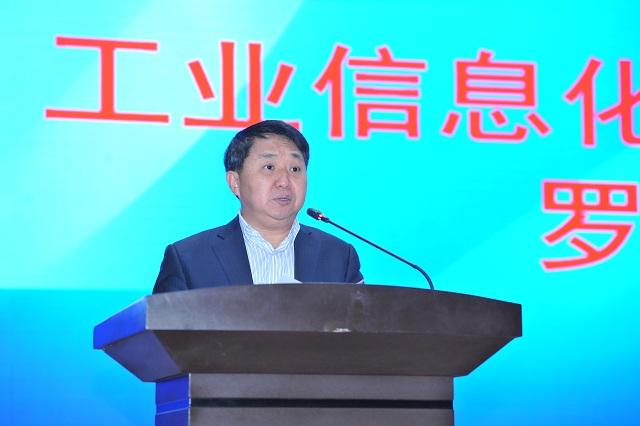 中国通信标准化协会召开第十五次会员大会