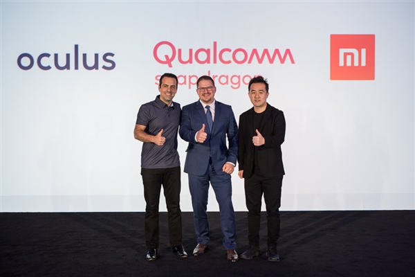CES 2018:小米与Oculus联手推新品