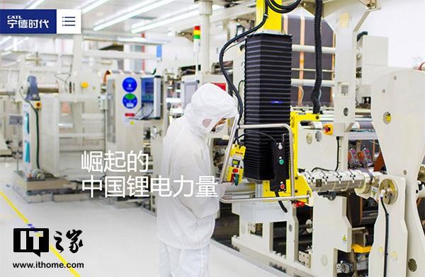 未来三年90%动力电池企业或被淘汰?