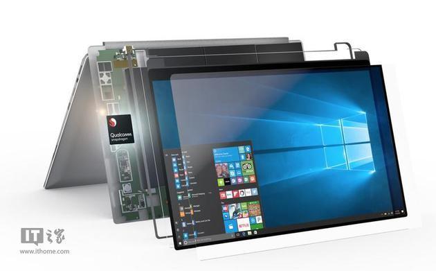 多家运营商将售基于骁龙处理器Win10 PC:包括中移动