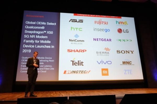 高通正式公布5G基带芯片的18家OEM合作伙伴