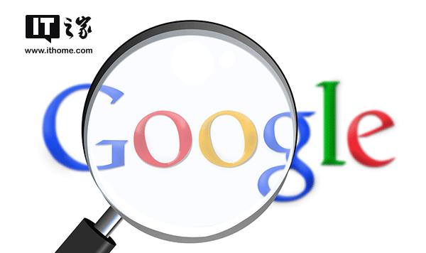 谷歌回应设立深圳办公室:有助于硬件开发