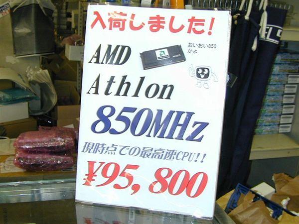 为了1GHz杀红眼:AMD/Intel世纪之战回眸