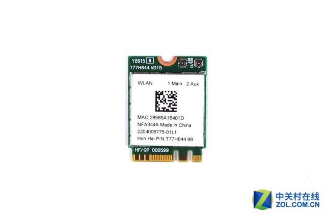 WiFi无线蓝牙二合一网卡,来自高通,型号为NFA344A