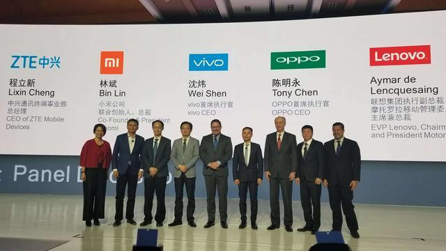 中国一旦放行高通收购恩智浦,或将助推中国汽车及物联网产业