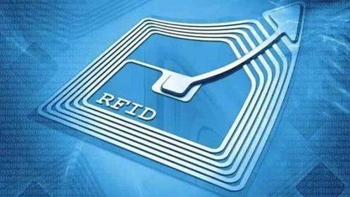 有源RFID 众志早已站在风口