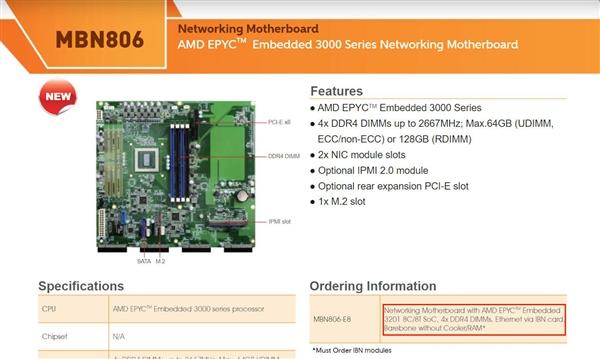 16核心100W功耗!AMD Zen转战嵌入式:吊打英特尔