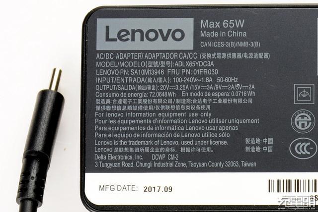 Lenovo联想 65W USB PD电源适配器ADLX65YCC2A拆解测试