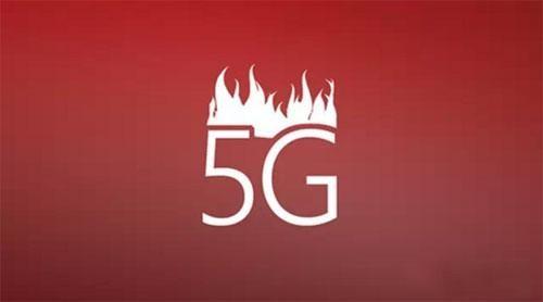 全国7个城市已递交5G试验申请