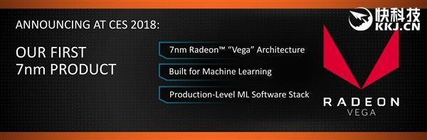 全球第一款!AMD:7nm显卡年内流片