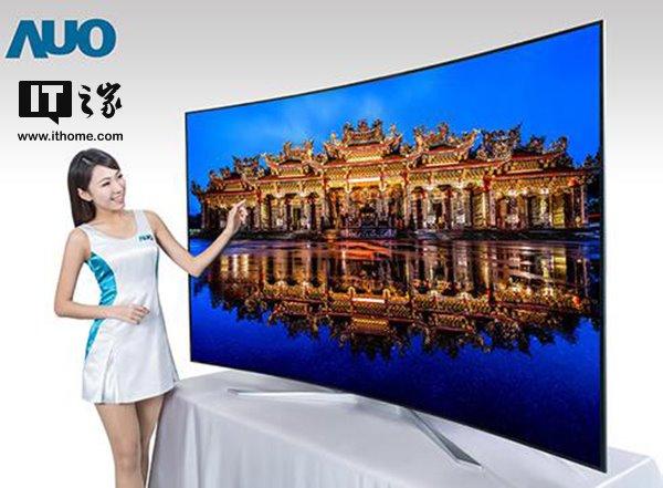 友达宣布上半年出货8K电视面板:最高可达85寸