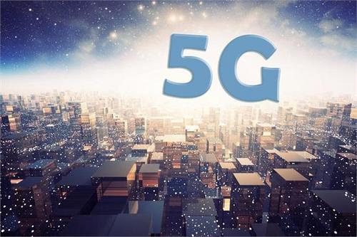 当我们谈论5G 我们所期待的是些什么