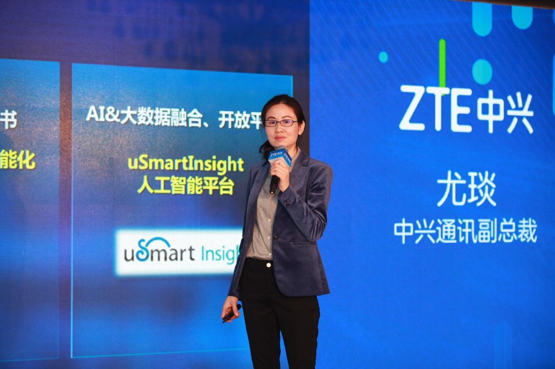 """5G先锋""纵论5G:既是国家战略竞争,也是中国企业机遇"