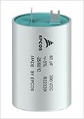 薄膜电容器: 超紧凑型直流链路解决方案