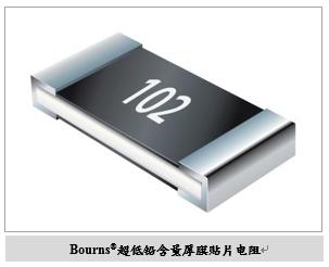 Bourns满足绿色环保技术趋势,推出新型超低铅含量厚膜贴片电阻