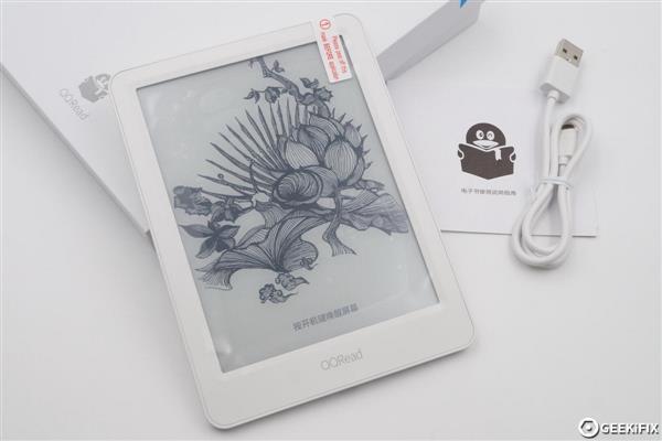 此时此刻爱上阅读:QQ阅读电子书拆解