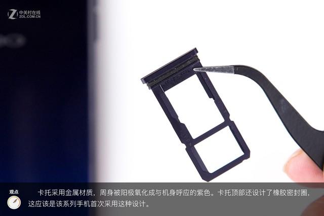 OPPO R15拆解首发 揭秘炫彩外壳之内
