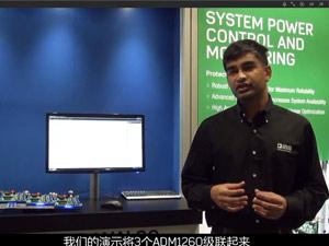 可擴展電源管理、時序控制和監控平臺