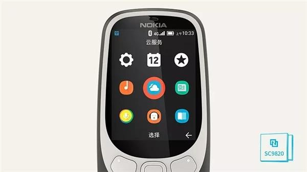诺基亚3310 4G上展讯处理器:全球首款4G功能机芯片