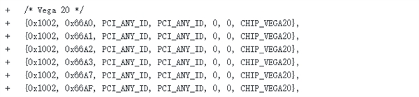 Linux驱动曝光AMD Vega20核心:有望对应7nm加速卡