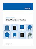 过压保护: 新版SIOV金属氧化物压敏电阻数据手册面市