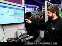 ADI公司可信传感器解决方案:安全的物联网堆栈