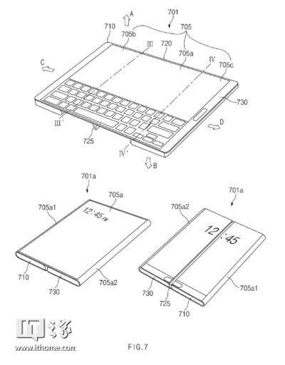 三星革命性柔性屏设备专利曝光:可戴在手腕