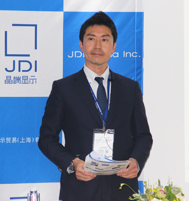 聚焦新事业方向:中国成JDI重要市场