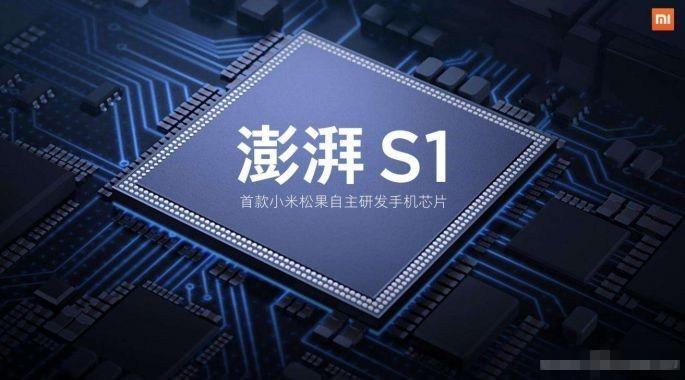 """华为将退美国市场? 手机里的中国""""芯""""能走多远?"""