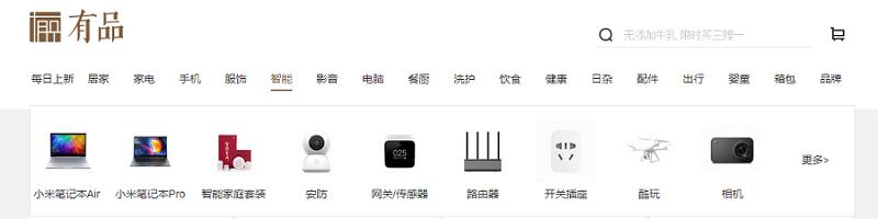 传小米收购GoPro,是强强联合还是抱团取暖?