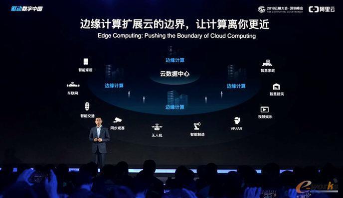 阿里云布局物联网 致力于IoT基础设施搭建