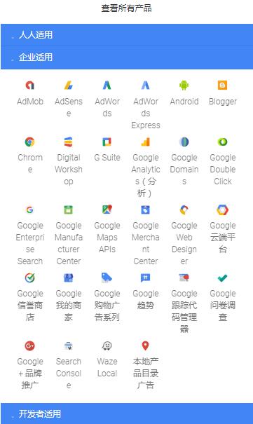 顾左右而言他,谷歌云在打什么算盘?