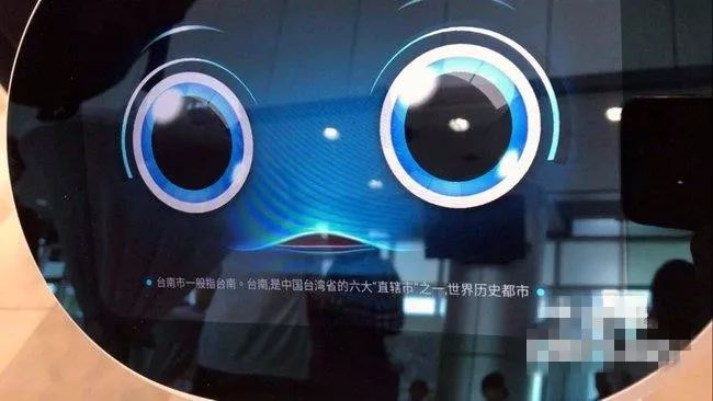 """AI机器人喊出""""中国台湾省"""" 语音识别揭秘其爱国本源!"""