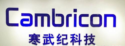 AI黄金时代:看中国巨头如何多足鼎立?