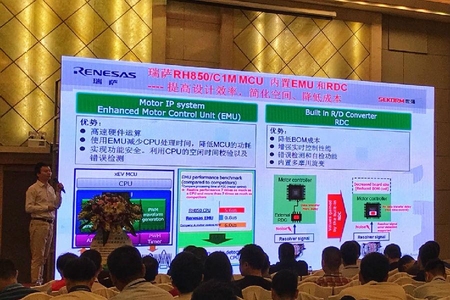 世强新能源汽车电驱与BMS优选方案 有效提升汽车安全性与电池性能