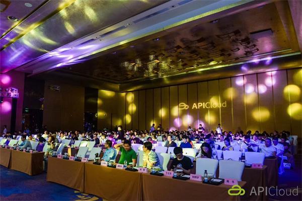 億元新一輪融資背后 APICloud將以生態之力重塑企業互聯網化服務