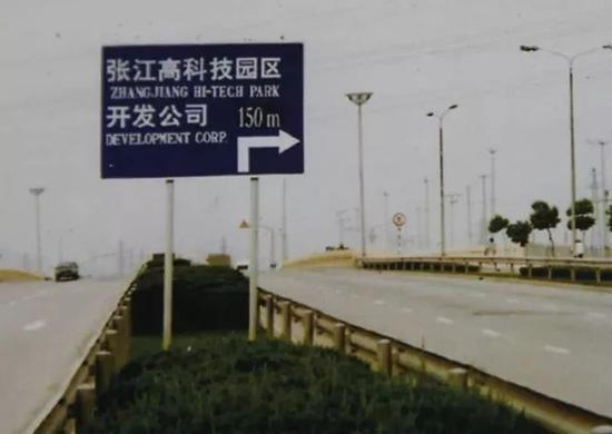 """中国""""芯酸往事"""":熬过多少苦难,才能实现追赶和超越?"""