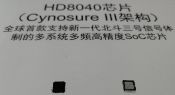 北斗芯片跨入28纳米时代 最低单片价格不到6元