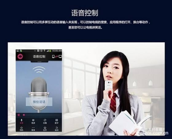 受手机冲击:中国电视向智能化转型刻不容缓
