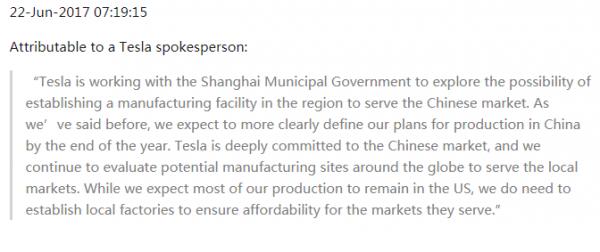 中国可以不要特斯拉,但特斯拉离不开中国